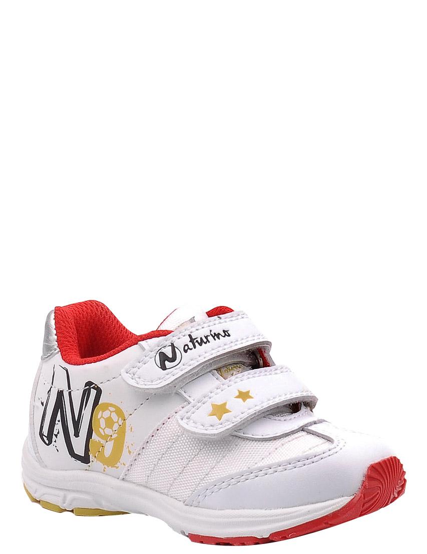 Детские кроссовки от NATURINO
