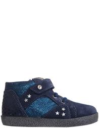 Детские ботинки для девочек Falcotto 4182-blue-blue