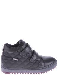 Детские ботинки для девочек NATURINO Amiata-nero_black