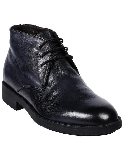 синие Ботинки Brecos 9138-BLU