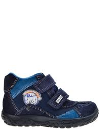 Детские ботинки для мальчиков Naturino Henson_blue