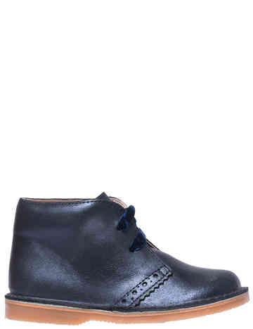 JACADI PARIS ботинки