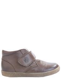 Детские ботинки для мальчиков FALCOTTO 246-brown