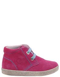 Детские ботинки для девочек FALCOTTO 233-rose