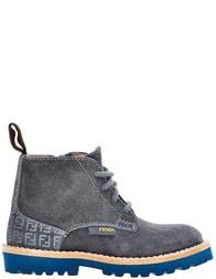 Детские ботинки для мальчиков Fendi 26741_grey