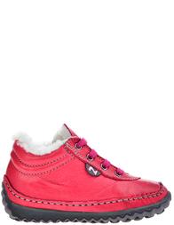 Детские ботинки для девочек Naturino Apache_red
