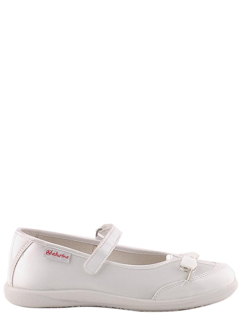 Детские туфли для девочек NATURINO 7973
