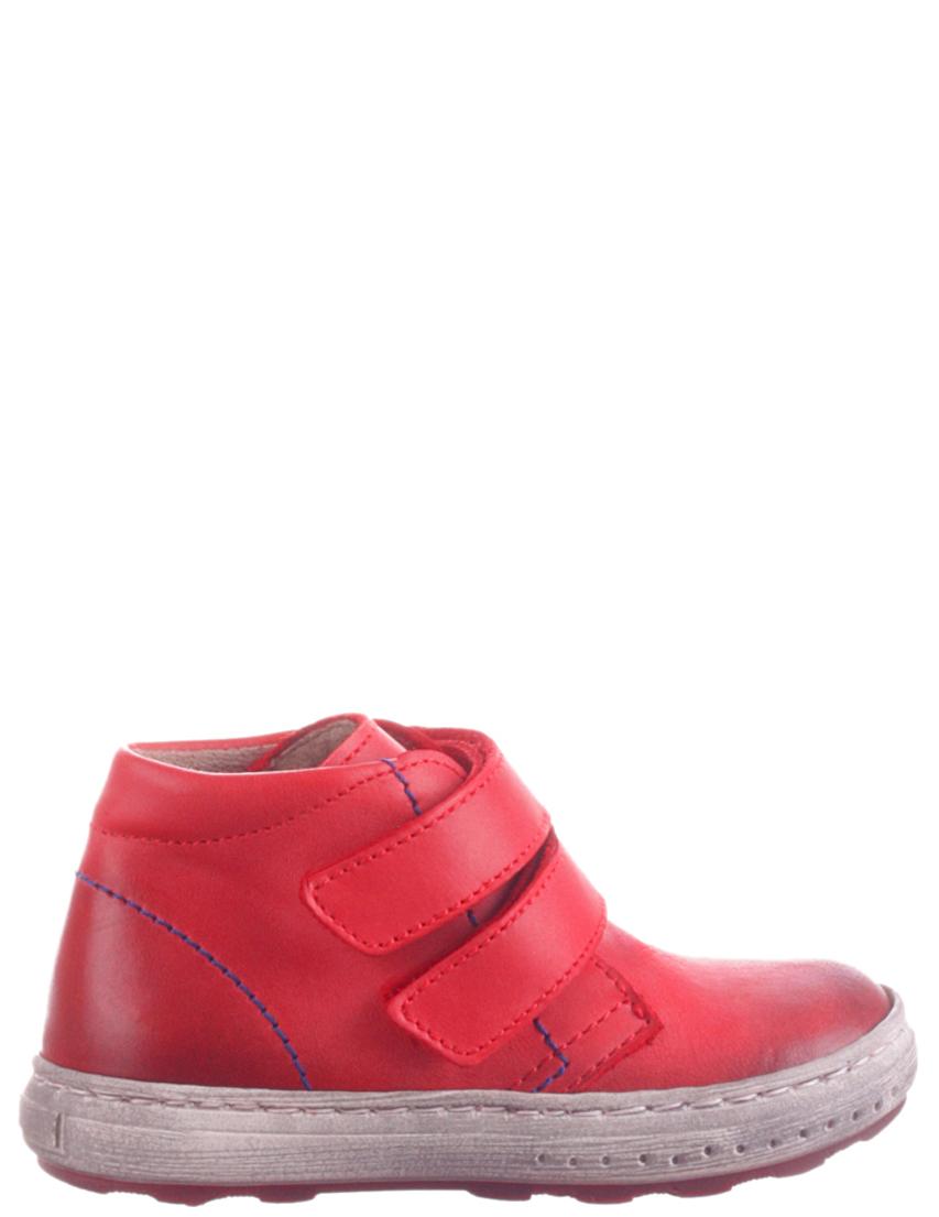 Детские ботинки для девочек TONINO LAMBORGHINI 1787-red