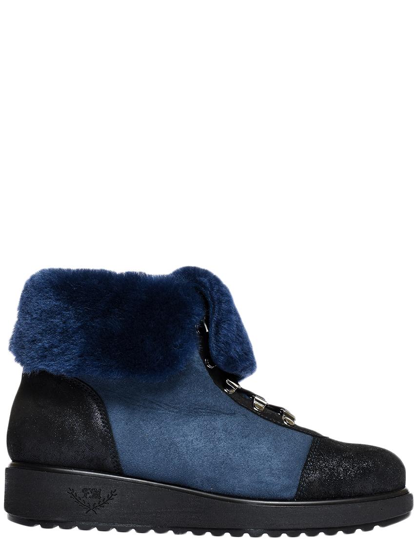Женские ботинки Marzetti AGR-7403-М_blue
