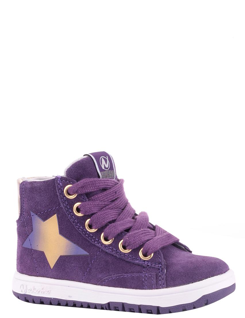 Купить Детские кроссовки, NATURINO, Фиолетовый, Весна-Лето