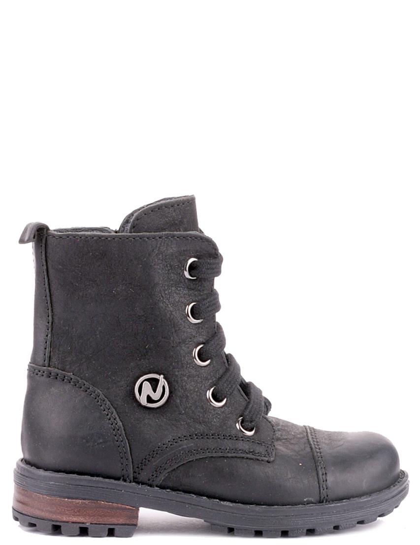 Детские ботинки для мальчиков NATURINO 3796-black