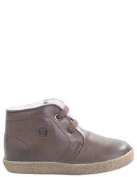 Детские ботинки для мальчиков FALCOTTO 1195-darkbrown