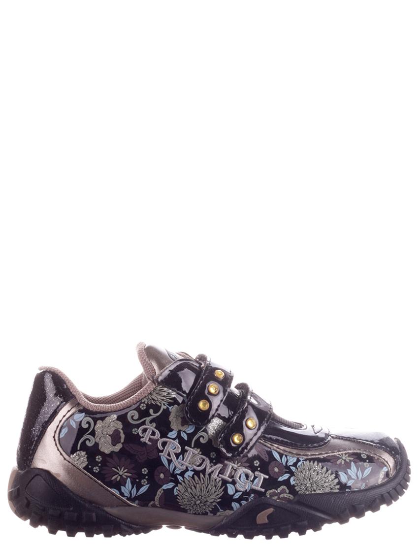 Купить Детские кроссовки, PRIMIGI, Многоцветный, Весна-Лето