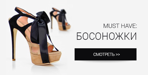 Обувь Италии